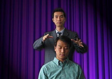 重庆催眠师